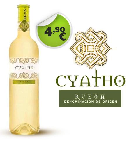 Cyatho Verdejo - 4.90€